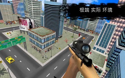 现代狙击手破解版最新版