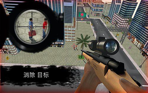 现代狙击手破解版下载