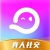 欢友app下载最新版