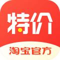 手机淘宝特价版app下载安装