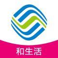 山西移动和生活app下载送流量