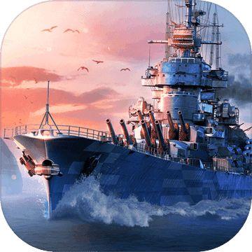 战舰世界闪击战破解版游戏