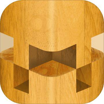 榫接卯和游戏iOS版