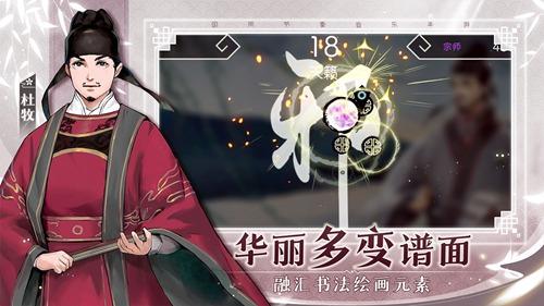 阳春艺曲游戏破解版安卓下载