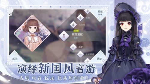 阳春艺曲游戏破解版安卓最新版