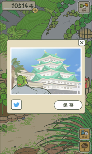 旅行青蛙手谈汉化版04