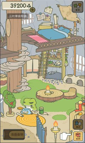 旅行青蛙手谈汉化版01