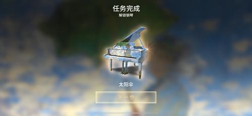 钢琴师手游最新版最新版