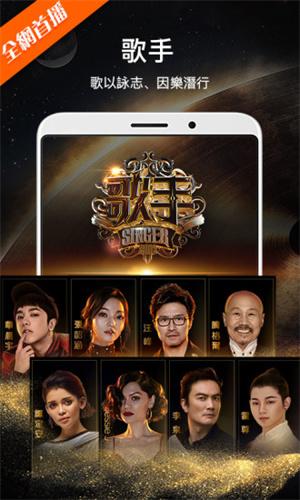 芒果TV国际版app01
