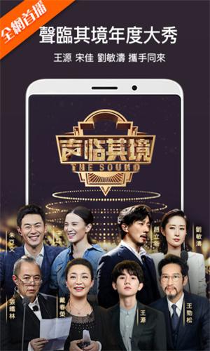 芒果TV国际版app04