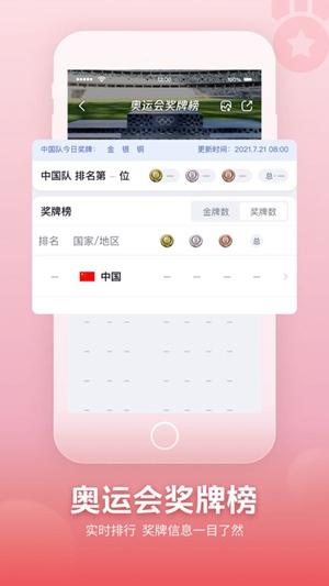 央视频app官方免费下载苹果版最新版