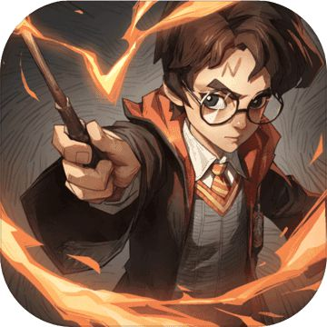 哈利波特魔法觉醒手游