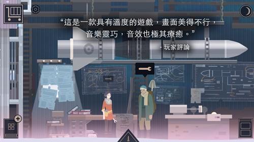 opus灵魂之桥破解版安卓下载