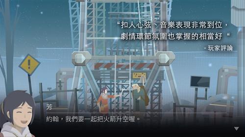opus灵魂之桥破解版安卓免费版本