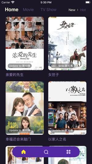 韩剧tv官方下载安装最新版本下载