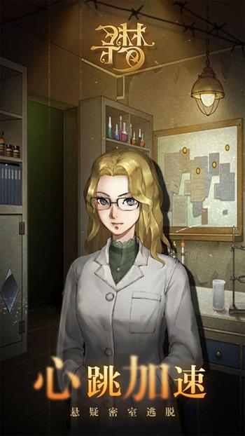 密室逃脱绝境系列10寻梦大作战最新版
