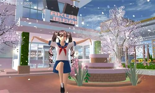 樱花校园模拟器中文版最新版免费版本