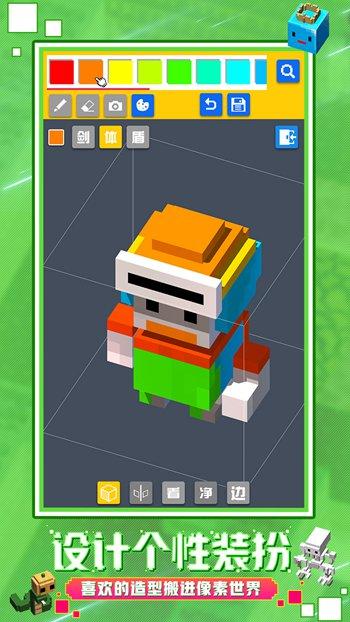 砖块迷宫建造者无限金币下载