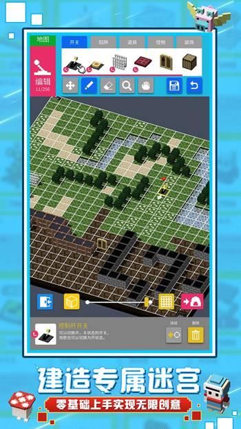 砖块迷宫建造者无限金币免费版本
