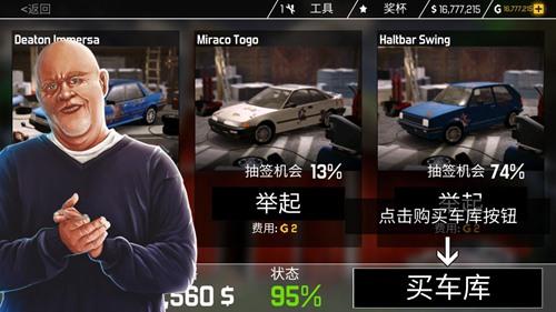 汽车修理工模拟器2021手机版下载