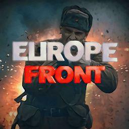 欧洲阵线在线中文汉化版
