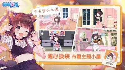 胡桃日记:表情包少女menhera无限金币版最新版