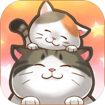 猫宅日记免内购版