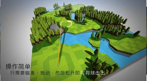 完美高尔夫游戏汉化版最新版