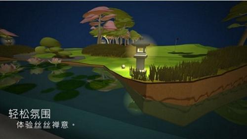 完美高尔夫游戏汉化版下载