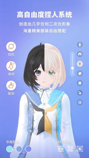 vyou微你游戏下载安装2021版