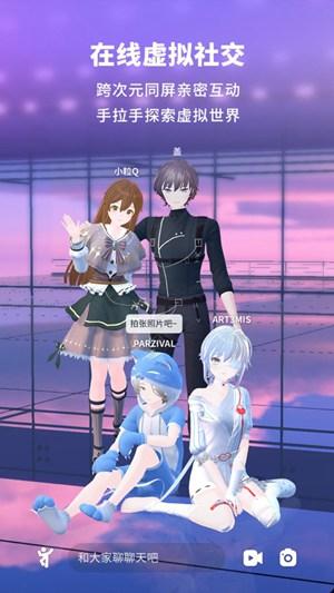 vyou微你游戏下载安装2021版下载