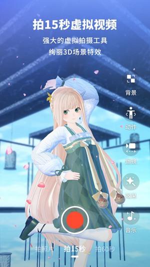 vyou微你游戏下载安装2021版最新版