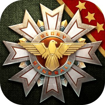 将军的荣耀3钢铁命令无敌版