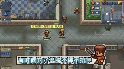 逃脱者困境突围免费下载中文版免费版本