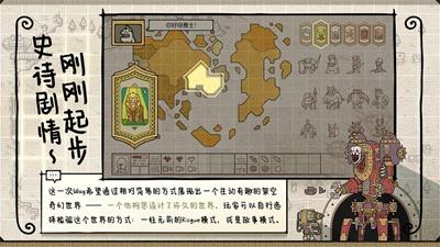 军团legioncraft安卓版最新版
