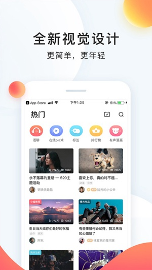 配音秀app下载苹果版下载