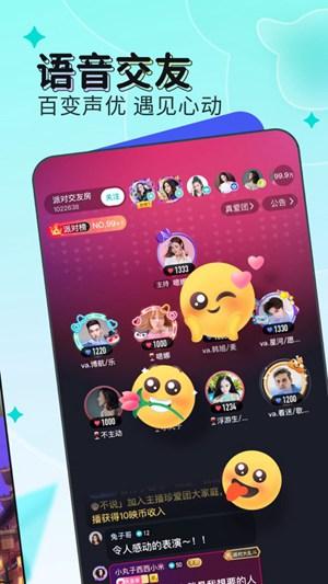 映客直播app下载官方版