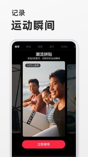 小红书app最新版下载