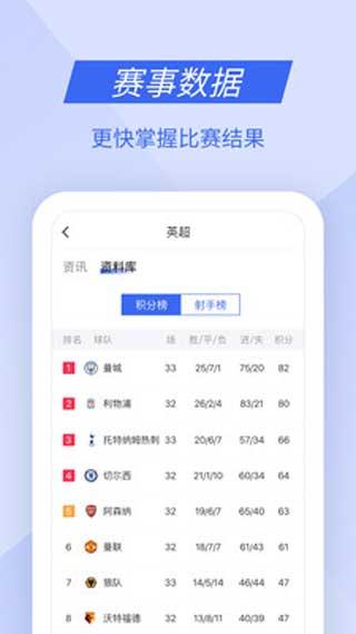 九州体育苹果软件下载