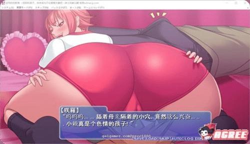 银母的性教育安卓汉化版官网版下载